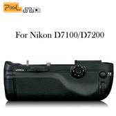 【聖影數位】Pixel 品色 D15 電池手把 (類似 MB-D15 適用 Nikon D7100/D7200 ) 開年公司貨