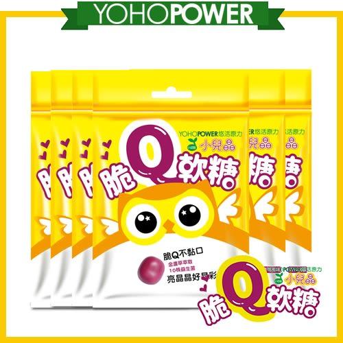 【悠活原力】小兒晶脆Q益生菌軟糖-葉黃素葡萄口味(20g/包)X6包