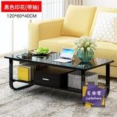茶几 茶几簡約現代客廳創意小桌子小戶型簡易陽台茶桌家用茶台餐桌兩用T 2色 交換禮物
