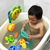 兒童嬰兒寶寶洗澡玩具女孩男孩抖音噴水向日葵花灑游泳小烏龜戲水 深藏blue