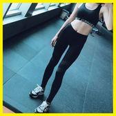 【黑色星期五】網紗拼接運動健身長褲瑜伽顯瘦壓力速干強彈跑步打底褲