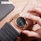 []手錶時尚潮流抖音同款無指針創意概念男女學生防水石英腕錶