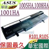 ASUS PL31-1005 電池(保固最久)-華碩 1005ha-v,1005ha-vu1x,1005ha-vu1x-bk,1005ha-vu1x-bu,1005ha-vu1x-pi
