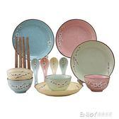 日式家用陶瓷禮品餐具碗筷碗盤碗碟套裝盤子飯碗米飯碗組合禮盒裝igo 溫暖享家