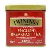 英國Twinings英倫早餐茶100g鐵罐