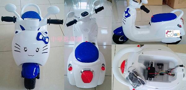 甜心喵喵(藍)速克達兒童電動車達可達兒童玩具車電動摩托車三輪車電動機車 (類HELLO KITTY凱蒂貓)