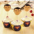 【發現。好貨】烘焙包裝紙杯蛋糕 蛋糕裝飾 插牌圍邊+插牌裝飾 派對用品 【超人 人偶】
