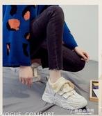 快速出貨 老爹鞋女新款秋冬加絨休閒運動鞋女正韓百搭ins潮鞋厚底鞋子  【快速出貨】