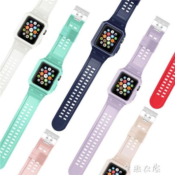 錶帶 Apple watch一體防摔硅膠運動錶帶iwatch 1/2/3代通用42mm38蘋果手錶錶帶iwatch3潮男女生 芊惠衣屋