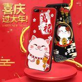 蘋果手機殼iPhone XS Max硅膠情侶豬年新年招財貓【3c玩家】