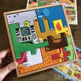 兒童早教拼圖 益智玩具動物立體俄羅斯積木拼圖男女孩寶寶玩具        瑪奇哈朵