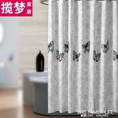 免打孔浴簾套裝滌綸布浴簾防水防霉加厚簾布衛生間浴室隔斷簾蝴蝶 艾瑞斯
