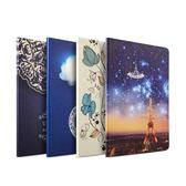 蘋果iPad Air2保護套皮套ipad5/6殼卡通版