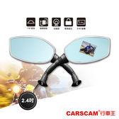 CARSCAM 行車王 M1機車後視鏡行車記錄器(單機)
