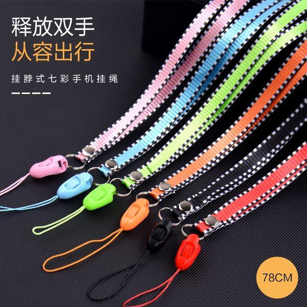 King*Shop~彩色絲帶手機殼掛繩掛脖繩掛飾掛件手機鏈旋轉掛繩可拆卸配件