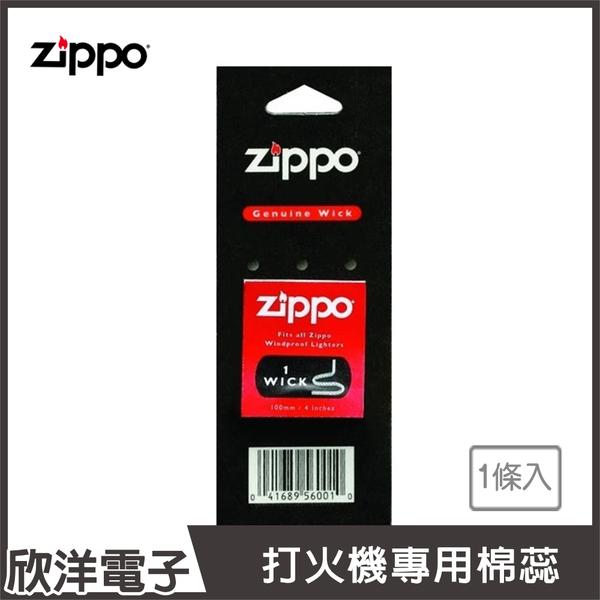 ZIPPO 打火機專用棉蕊一條入 (2425)