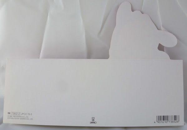 【震撼精品百貨】Pochacco 帕帢狗~造型卡片『For you』