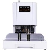 膠裝機 全自動打孔憑證裝訂機電動機財務會計熱熔膠鉚管膠裝機 莎瓦迪卡