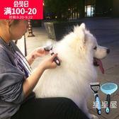 狗狗梳子薩摩耶阿拉斯加大型犬狗器梳毛刷毛用品毛神器寵物刮毛器