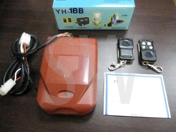 佑享牌 YH-1BB 電動鐵捲門遙控器 鐵卷門遙控器 捲門馬達 滾碼發射器 防盜拷防掃描 電動門遙控器