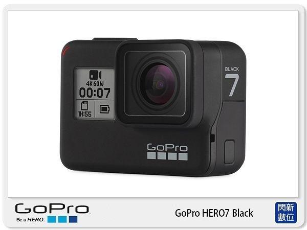 GoPro Hero7 Black 運動攝影機(hero7,台閔公司貨)