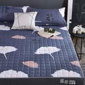 床墊1.8m床褥子榻榻米保護墊子1.5米雙人墊被單人折疊防滑學生1.2YYS 道禾生活館