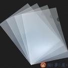 【30個裝】A4文件袋單片夾L型文件夾透明文件套檔案資料整理夾【淘夢屋】