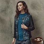 【岱妮蠶絲】意境透視拼接設計蠶絲外套