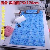 冰墊 床墊冰枕沙發墊涼席夏天單人學生宿舍降溫神器冰墊坐墊冰床墊