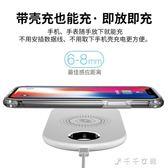 iphonex無線充電器蘋果8p手機智慧手錶Apple Watch通用小米mis2s消費滿一千現折一百