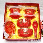 婚慶陶瓷龍鳳碗婚慶喜碗喜杯喜筷敬茶杯套裝結婚禮物碗筷套裝 igo電購3C