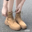 馬丁靴女鞋2020新款英倫風透氣機車靴厚底百搭防滑短靴子 LF375『東京潮流』