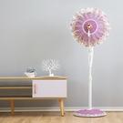 防塵罩電風扇罩子防塵罩落地式家用布藝電扇套子全包圓形蕾絲吊扇保護罩 阿卡娜