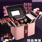 化妝箱 女2020新款大容量多功能層便攜手提防塵護膚品收納盒包  自由角落