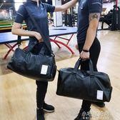 休閒男健身包瑜伽包女訓練包手提短途旅行袋學生行李包運動包『小宅妮時尚』