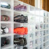 白色版 球鞋收納展示盒 24件組