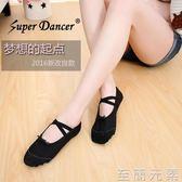 兒童舞蹈鞋 成人兒童帆布舞蹈鞋貓爪鞋芭蕾鞋 兩底鞋軟底練功鞋 至簡元素