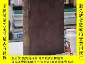 二手書博民逛書店稀見,帝國版(empire罕見edition),精裝英文原版,紅
