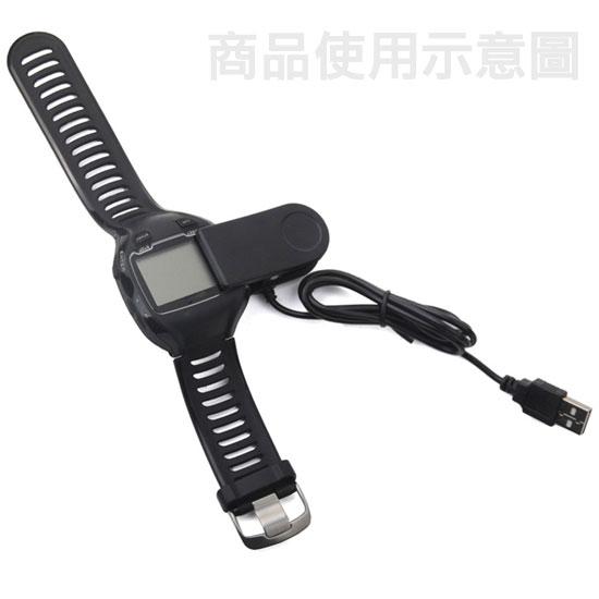 【充電座】Garmin Forerunner 910XT 智慧運動錶專用座充/藍牙智能手表充電底座/充電器/藍芽