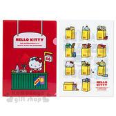 〔小禮堂〕Hello Kitty 日製L 型文件夾組《2 入紅白》資料夾L 夾美式超市系列4901610 57067