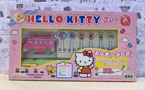 【震撼精品百貨】Hello Kitty 凱蒂貓-三麗鷗 kitty 電動巴士組#62111