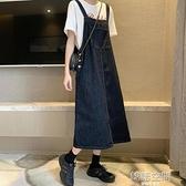 復古牛仔裙夏季2020新款小個子洋裝女裝背帶裙氣質裙子開叉長裙 【韓語空間】