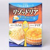 山森焗烤調理包-起司奶油味  100g