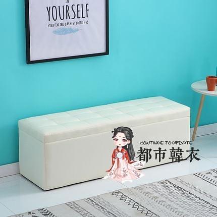 儲物凳 換鞋凳鞋櫃服裝店家用床尾儲物沙發凳子長方形休息鞋店長條收納凳T