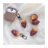 烤紅薯烤地瓜鑰匙扣保護套掛鍊包掛件飾品(免運快出)
