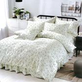 【Indian】100%純天絲雙人特大四件式鋪棉床包兩用被組-慢歌花語_TRP多利寶