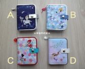☆草莓牛奶屋☆日本進口【Petit Fleur童話系列】卡片收納夾