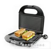 帕尼尼機三明治機烤面包片機早餐機吐司機家用煎蛋煎牛排雙面加熱igo『韓女王』