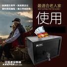 【守護者保險箱】保險箱 保險櫃 保管箱【...