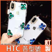HTC U20 5G U19e U12+ life Desire21 pro 19s 19+ 12s U11+ 邊框水晶花 手機殼 水鑽殼 訂製